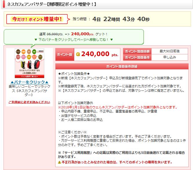 f:id:shingo-sakuragi:20180224015740p:plain