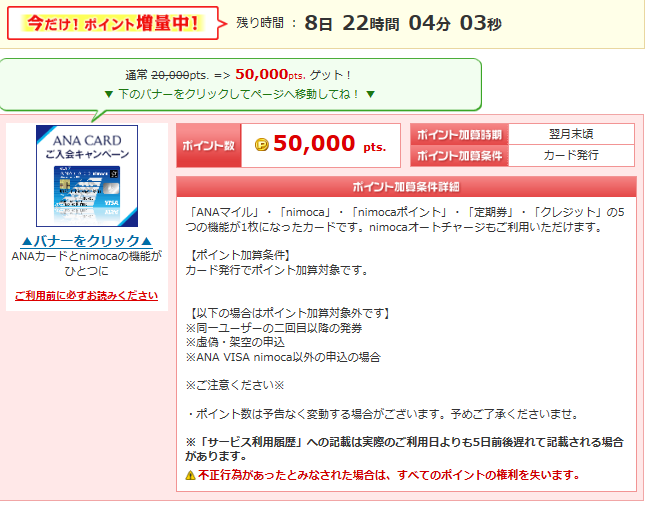 f:id:shingo-sakuragi:20180224015924p:plain