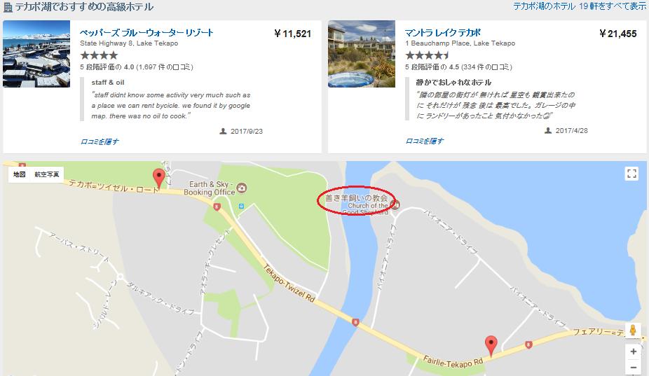 f:id:shingo-sakuragi:20180225235257p:plain