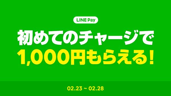 f:id:shingo-sakuragi:20180227201257p:plain