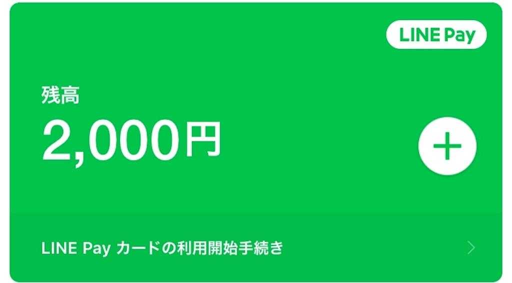 f:id:shingo-sakuragi:20180227201639j:image
