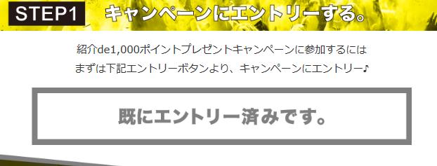 f:id:shingo-sakuragi:20180301220823p:plain