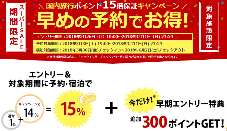 f:id:shingo-sakuragi:20180302000002p:plain