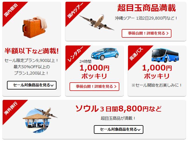 f:id:shingo-sakuragi:20180302002026p:plain