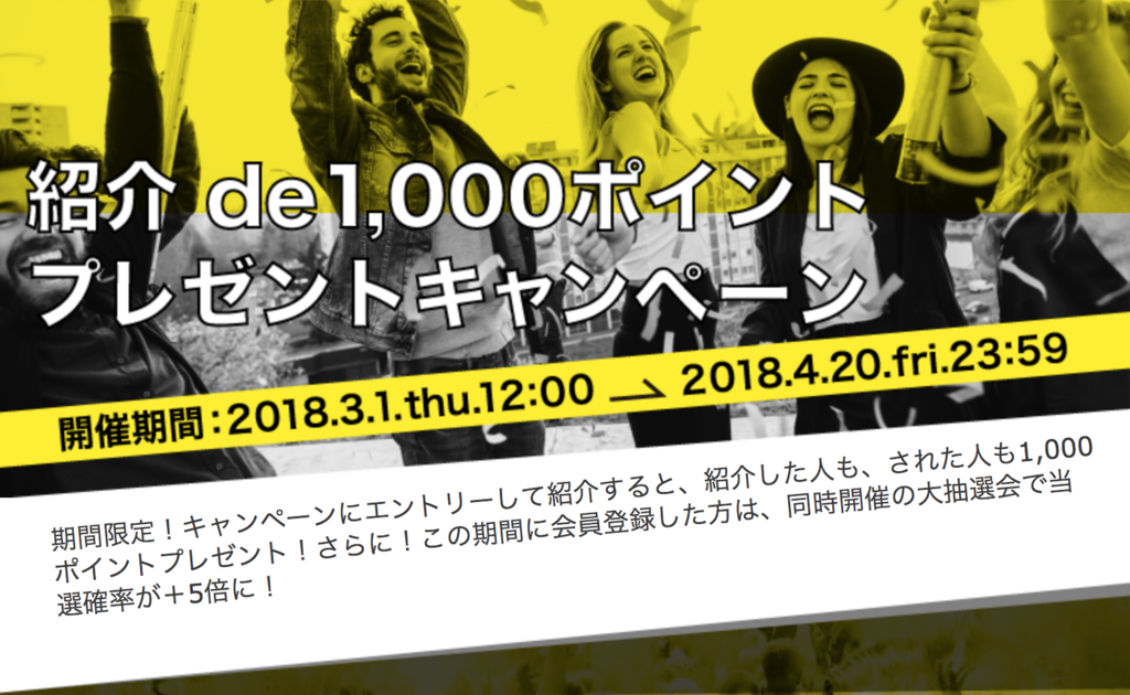 f:id:shingo-sakuragi:20180302002617p:plain