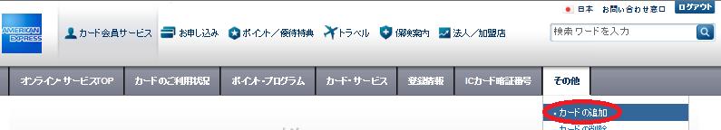 f:id:shingo-sakuragi:20180303162704p:plain
