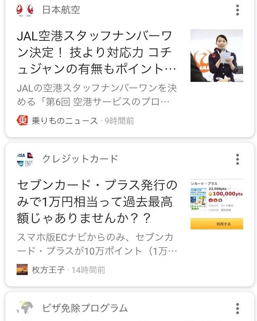 f:id:shingo-sakuragi:20180306001443j:image