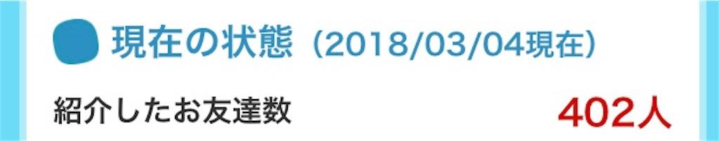 f:id:shingo-sakuragi:20180307100400j:image