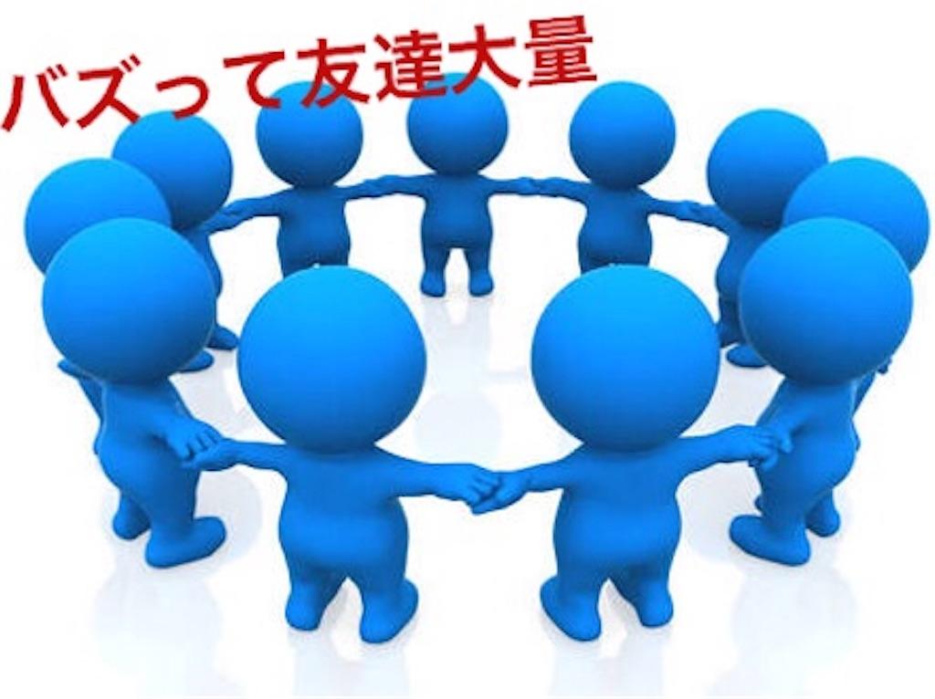 f:id:shingo-sakuragi:20180308225143j:image