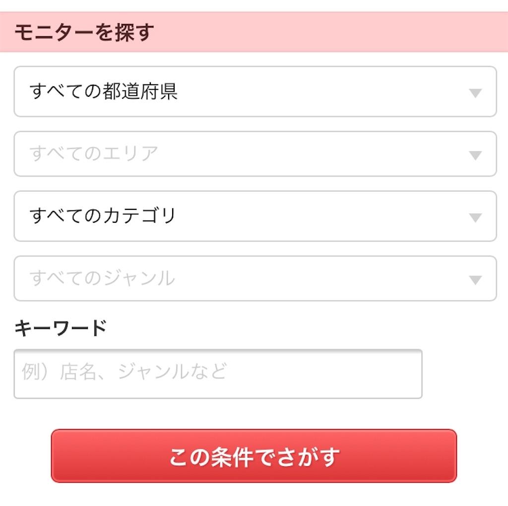 f:id:shingo-sakuragi:20180314233908j:image