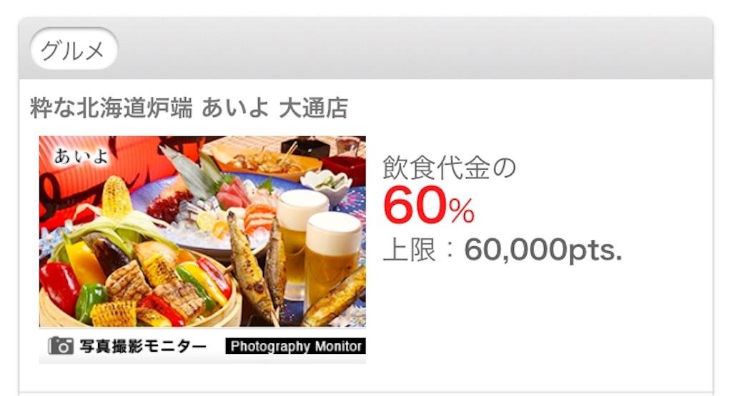 f:id:shingo-sakuragi:20180314234821j:image
