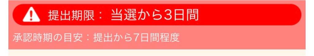 f:id:shingo-sakuragi:20180314235658j:image