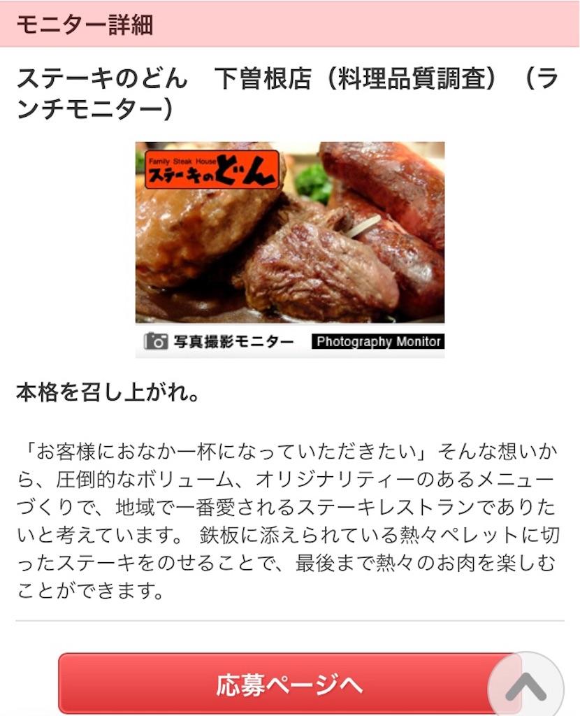 f:id:shingo-sakuragi:20180314235818j:image