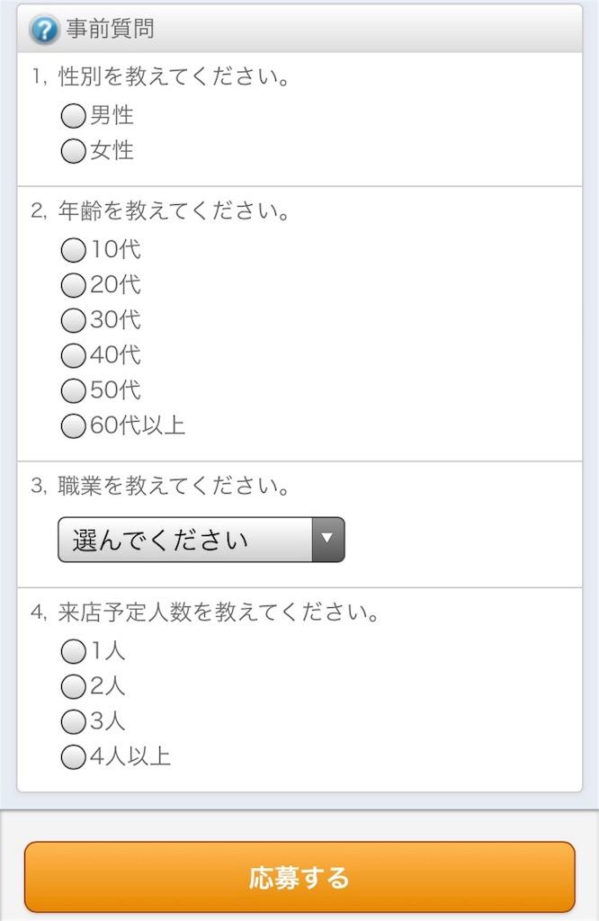 f:id:shingo-sakuragi:20180314235907j:image