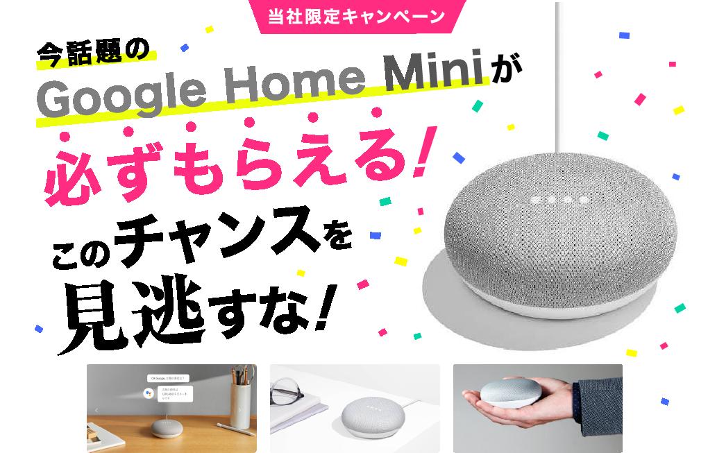 f:id:shingo-sakuragi:20180316161336p:plain