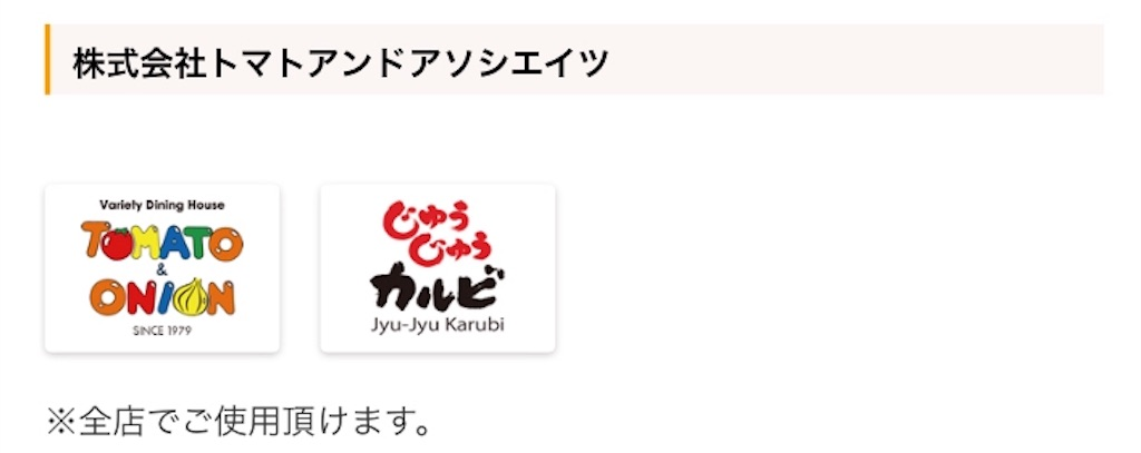 f:id:shingo-sakuragi:20180319083015j:image