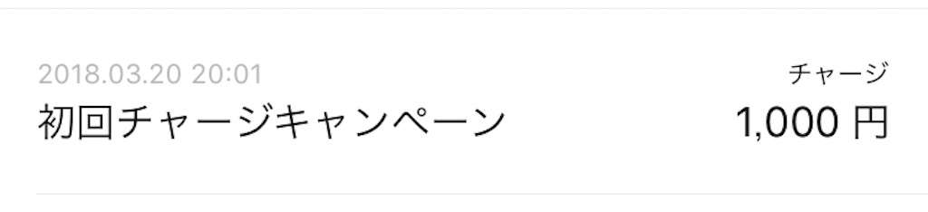 f:id:shingo-sakuragi:20180322180424j:image