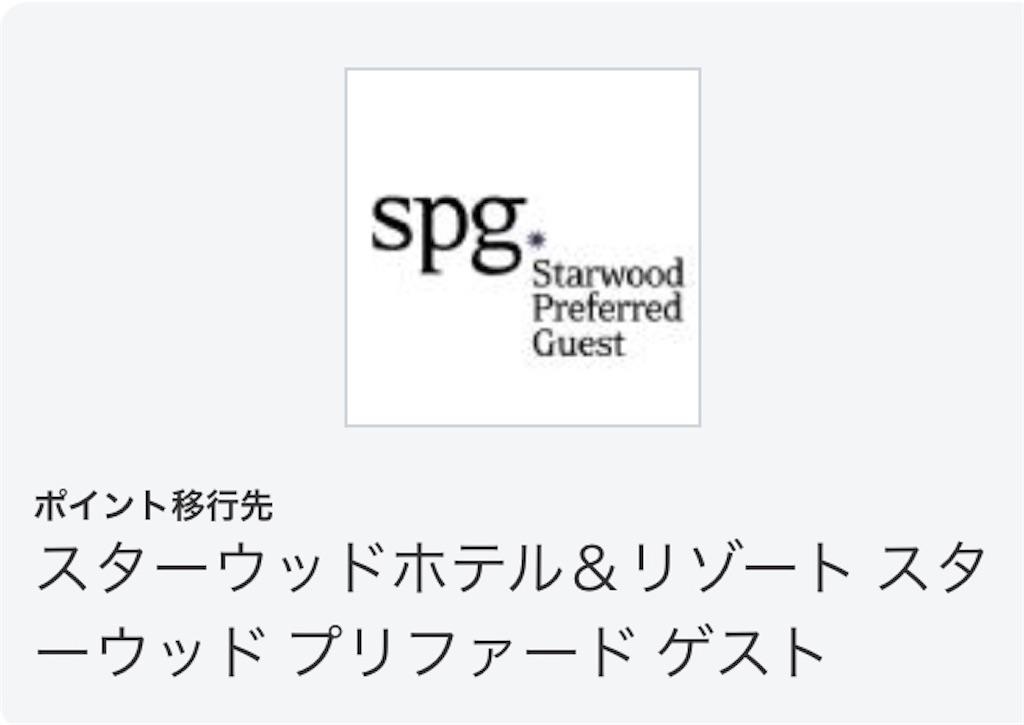 f:id:shingo-sakuragi:20180322184331j:image