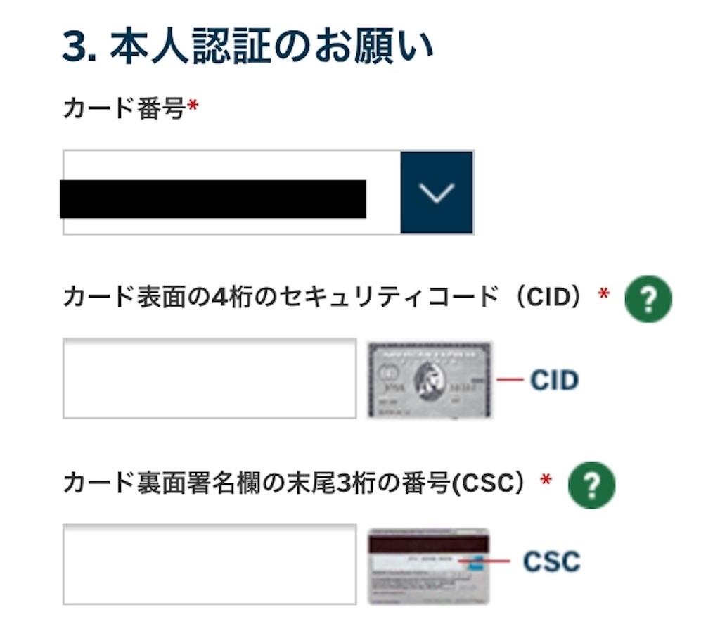 f:id:shingo-sakuragi:20180322184411j:image