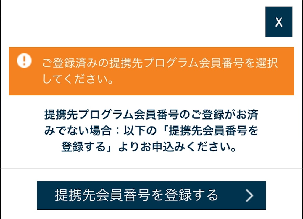 f:id:shingo-sakuragi:20180322185447j:image