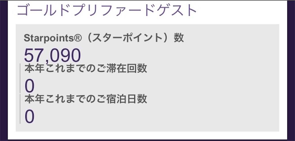 f:id:shingo-sakuragi:20180322185802j:image