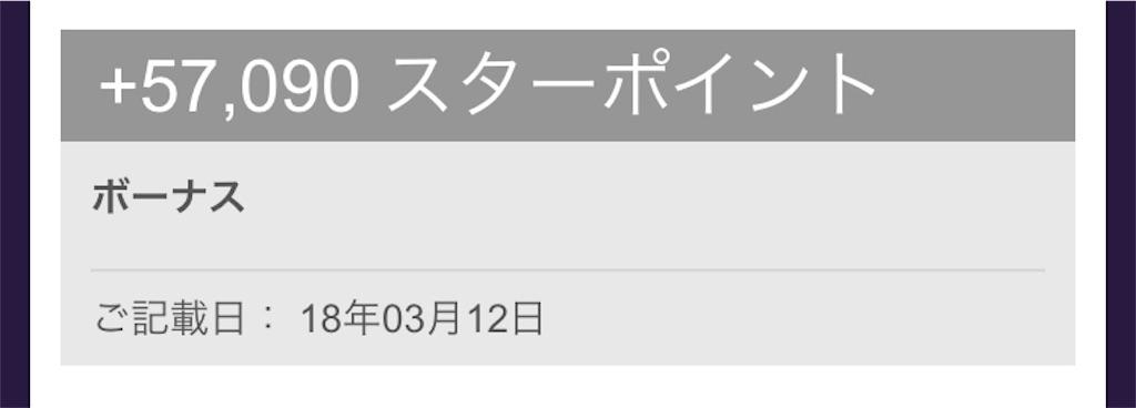 f:id:shingo-sakuragi:20180322185821j:image