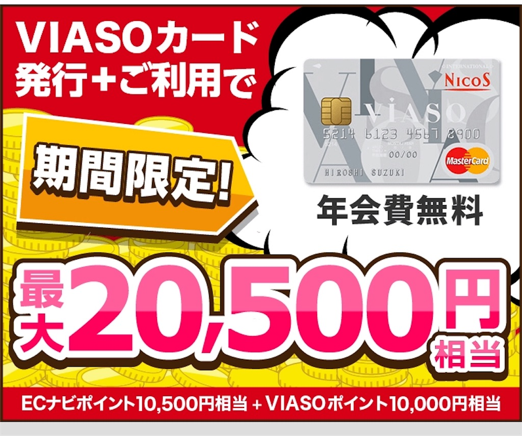 f:id:shingo-sakuragi:20180404000103j:image