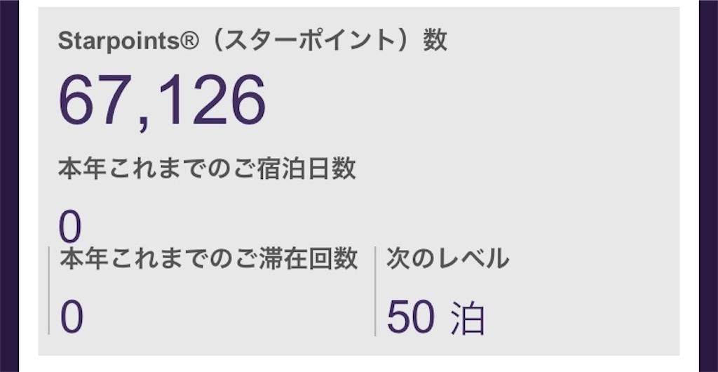 f:id:shingo-sakuragi:20180411213829j:image