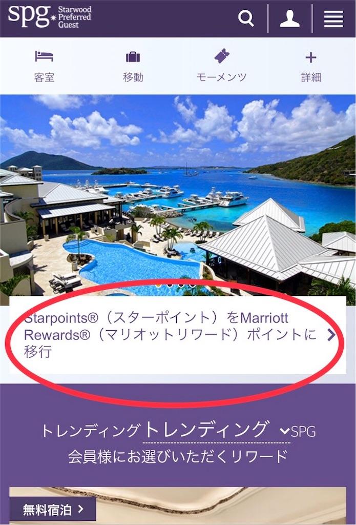 f:id:shingo-sakuragi:20180411213849j:image