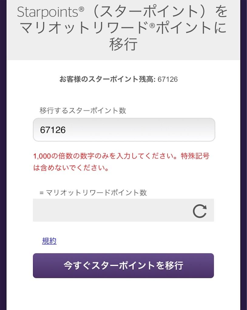 f:id:shingo-sakuragi:20180411213912j:image
