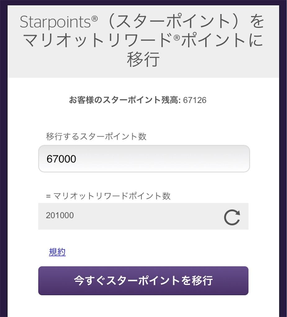 f:id:shingo-sakuragi:20180411213919j:image