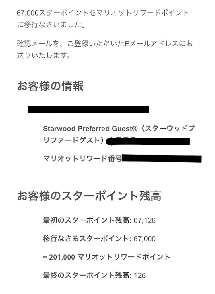 f:id:shingo-sakuragi:20180411213948j:image
