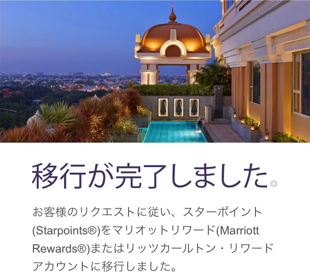f:id:shingo-sakuragi:20180411213958j:image