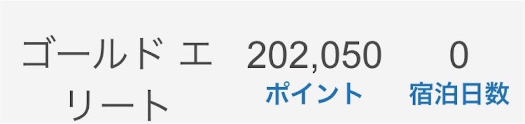 f:id:shingo-sakuragi:20180411214008j:image