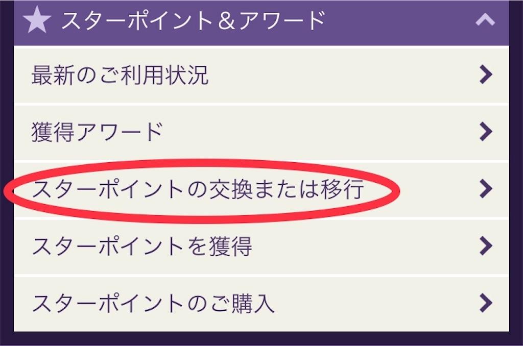 f:id:shingo-sakuragi:20180411214555j:image