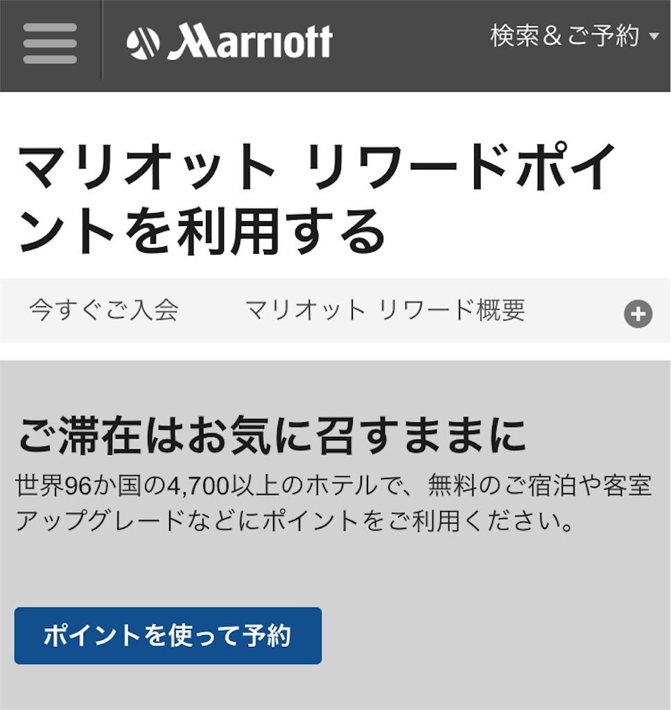 f:id:shingo-sakuragi:20180411221243j:image