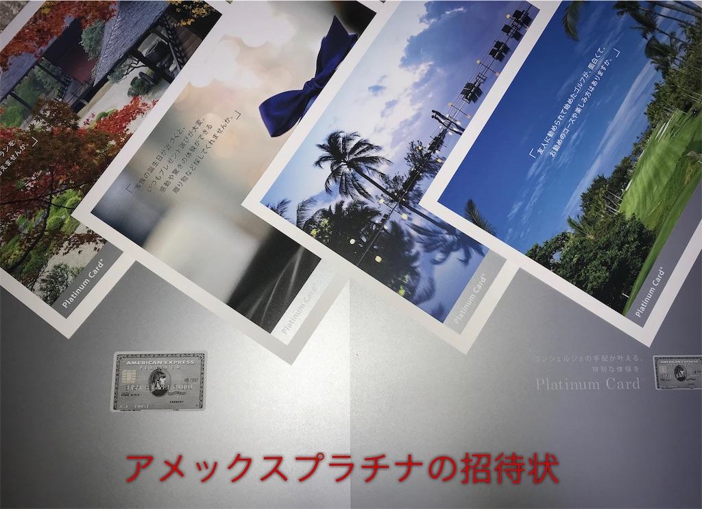 f:id:shingo-sakuragi:20180414151025j:image