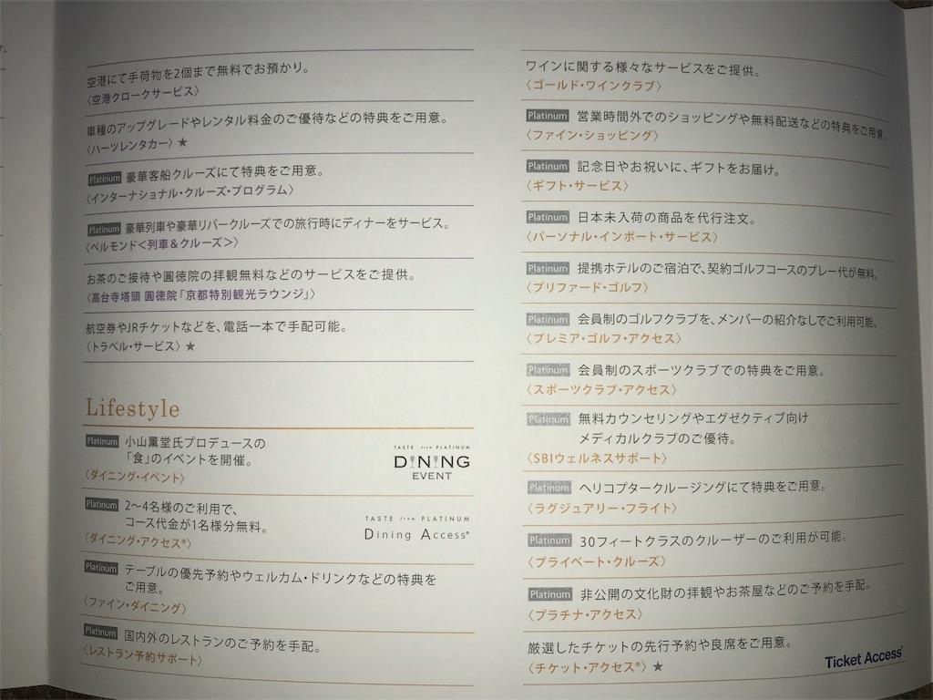 f:id:shingo-sakuragi:20180414151108j:image