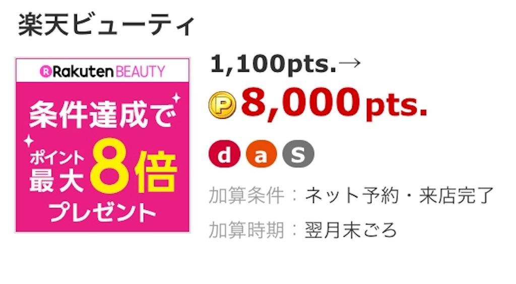 f:id:shingo-sakuragi:20180416065918j:image