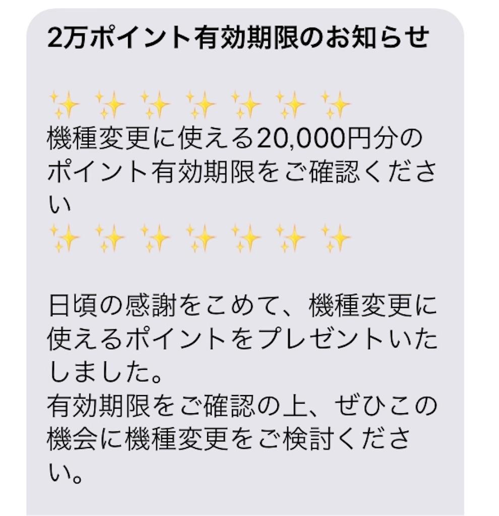 f:id:shingo-sakuragi:20180428051042j:image