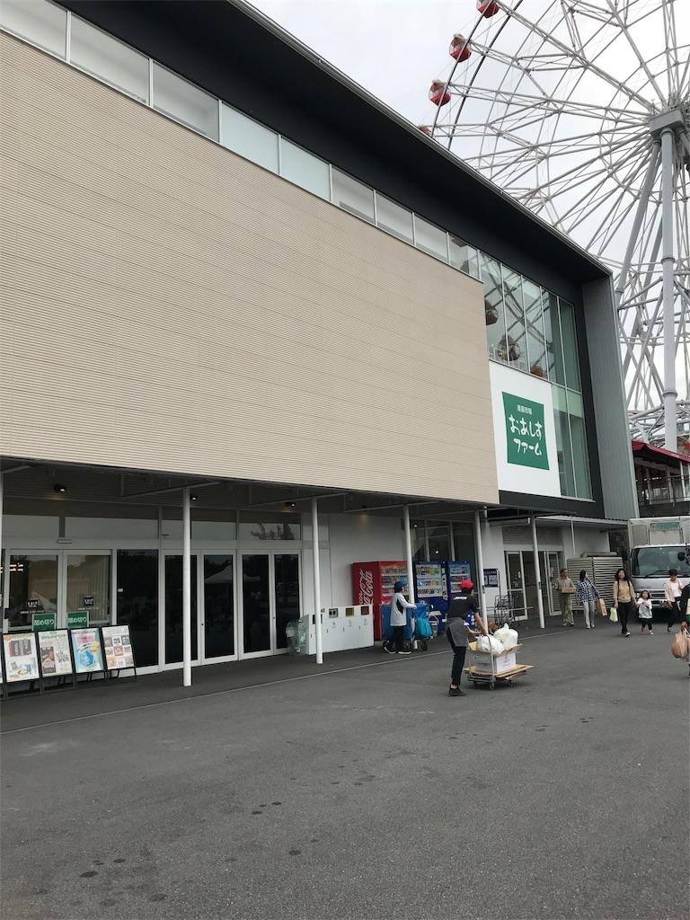 f:id:shingo-sakuragi:20180505004529j:image