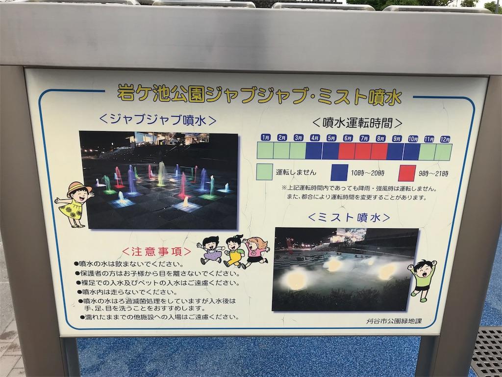 f:id:shingo-sakuragi:20180505004647j:image