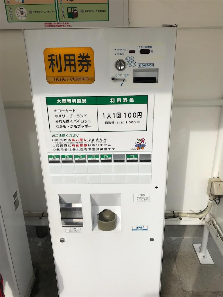 f:id:shingo-sakuragi:20180506012341j:image