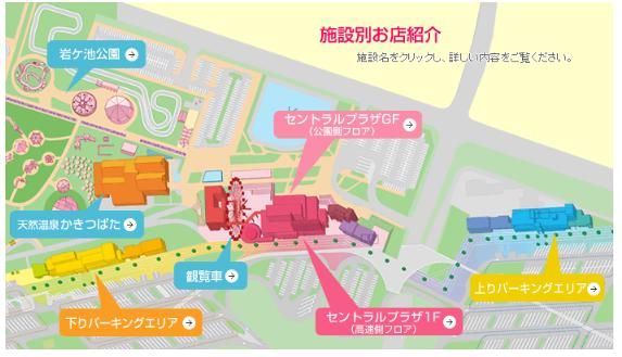 f:id:shingo-sakuragi:20180508014712p:plain