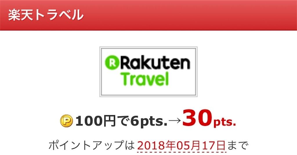 f:id:shingo-sakuragi:20180512024441j:image