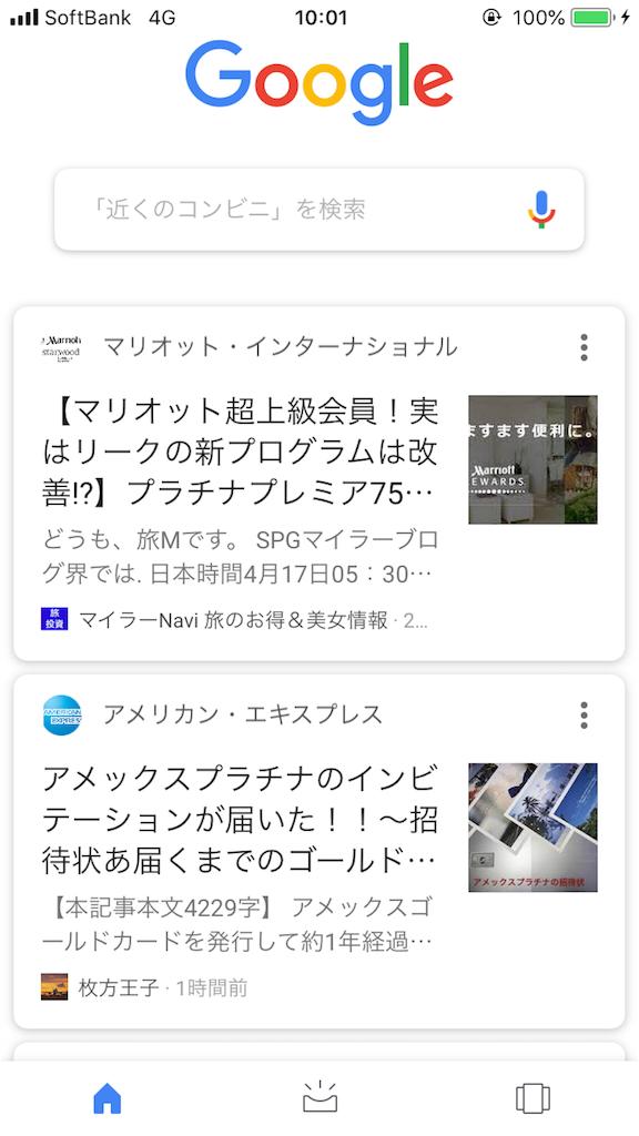 f:id:shingo-sakuragi:20180514010221p:image