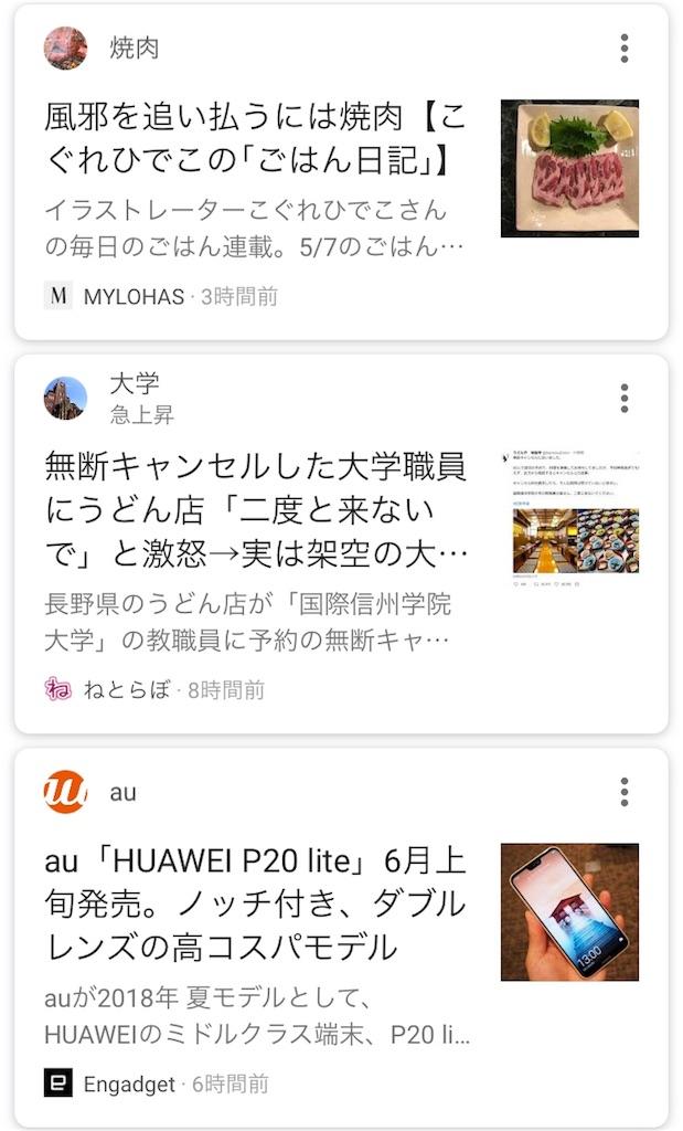 f:id:shingo-sakuragi:20180514213004j:image