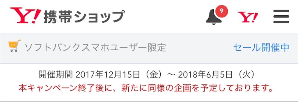 f:id:shingo-sakuragi:20180526232526j:image