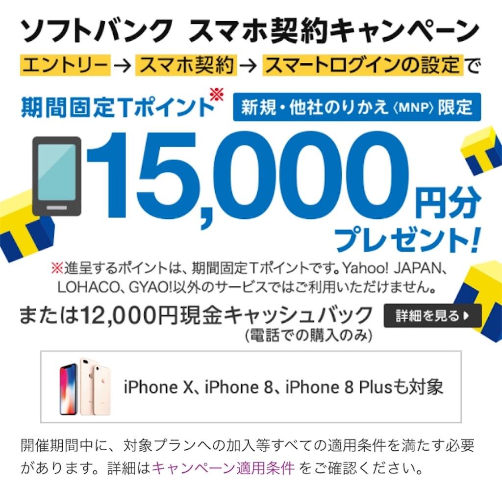 f:id:shingo-sakuragi:20180526232636j:image