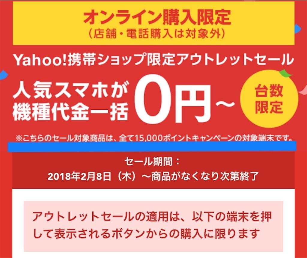 f:id:shingo-sakuragi:20180526233200j:image
